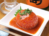 魚家 さんじゅうまるのおすすめ料理2