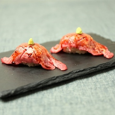 三角(バラ)の握り寿司 ~濃厚~(2貫)