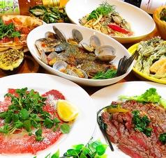 dining bar amici アミーチのコース写真