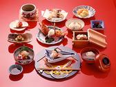 京懐石 みのきち 新宿住友店のおすすめ料理2