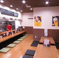 居心地のよい空間でお食事をお楽しみください♪