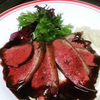 肉料理の種類が豊富。≪牛・豚・鶏・鴨・カンガルー等≫