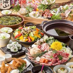 個室居酒屋 日々人 海浜幕張店のおすすめ料理1
