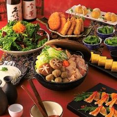 酒と和みと肉と野菜 豊田店のコース写真