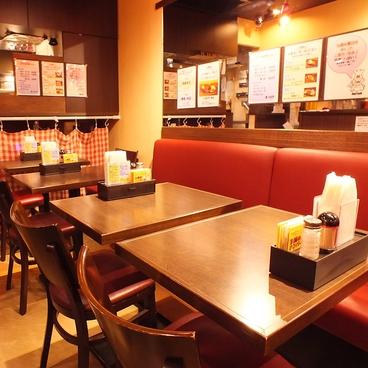 三浦のハンバーグ 渋谷店の雰囲気1