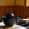 茶寮 やすののおすすめポイント3