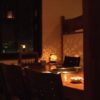 プライベート感&雰囲気抜群の多彩な個室席
