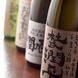 日本一の宮崎焼酎を堪能