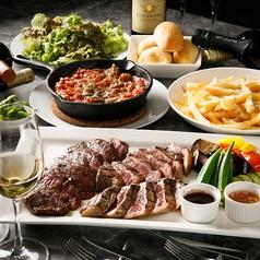 T8 Steak House 恵比寿のコース写真