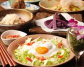 沖縄料理 しゅり食堂 久留米市のグルメ