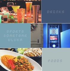 Sports&Darts bar ULUKA 国分町店の写真