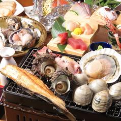 浜焼太郎 東加古川店のコース写真