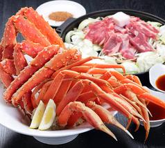 料理メニュー写真二大蟹とジンギスカン食べ放題(100分)