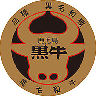 鹿児島黒牛の特徴