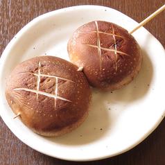 料理メニュー写真椎茸焼き
