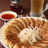 浜松餃子 錦華のおすすめポイント1