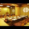お座敷の完全個室。温もりのある畳部屋は会社宴会に大人気。お問い合わせ&ご予約はお早めに。