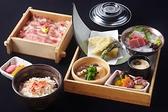 美食米門 名古屋ミッドランドスクエア店のおすすめ料理3