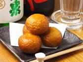 魚家 さんじゅうまるのおすすめ料理3