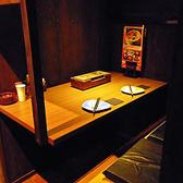 とりでん 和み茶屋 出雲店の雰囲気2