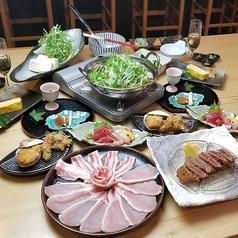神田ポンチ軒 高崎東口店のおすすめ料理1