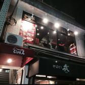 牛串牛鍋じげん 西荻窪本店の雰囲気3