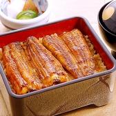 大穀 狭山店のおすすめ料理3