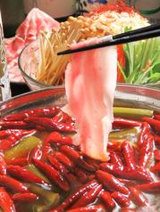 宴処 すり~ぴ~すのおすすめ料理1