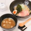 料理メニュー写真もつ白湯つけ麺