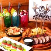 Pirates Kitchen パイレーツ キッチン 鹿児島のグルメ