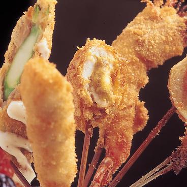 SUNTORY 串揚 BAR かまわぬのおすすめ料理1