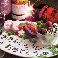 ★記念日に!!デザートプレート★