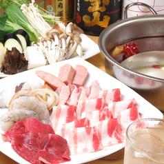 薬膳火鍋 かゑんのおすすめ料理1