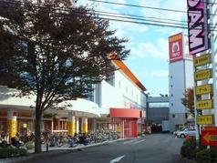 プラザアピア 静岡店の写真