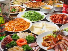 中華料理 楼蘭のコース写真