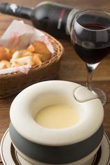 料理メニュー写真チーズフォンデュ プレーン
