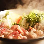 兼六庭園 関内店のおすすめ料理2