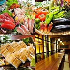 ジパング Zipang 久茂地店の写真
