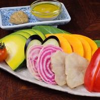 減農薬野菜のディップ
