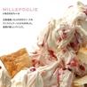 ミルキッシモ 長久手店 HAKODATE GERATO DA 41°Nのおすすめポイント3