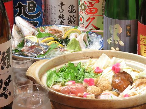 Shokusai Sake shop Bozakomaru image