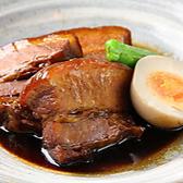 海人 うみんちゅ 久米川店のおすすめ料理3