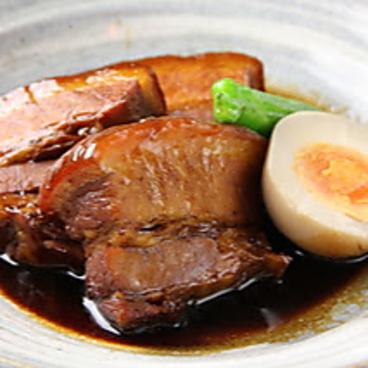 海人 うみんちゅ 笹目屋 久米川店のおすすめ料理1