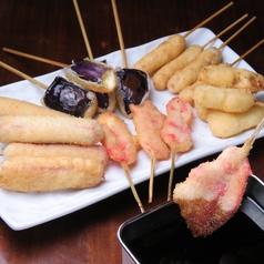 串カツバル ここやで。のおすすめ料理1