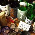 日本酒・焼酎は、豊富にご用意しております