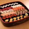 立ち寿司横丁 新宿西口のおすすめポイント3