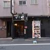 居酒屋 いし竹 日本橋浜町店のおすすめポイント3