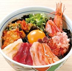 漁師の韓流海鮮ビビンバ丼/海鮮丼