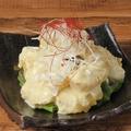 料理メニュー写真柚子胡椒マヨの『大人な』エビマヨ