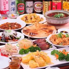 寧ママ中華居酒屋のおすすめ料理1